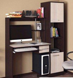 Стол компьютерный + Пенал. Новый!