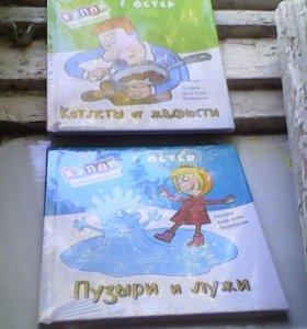 книги из макдонольса