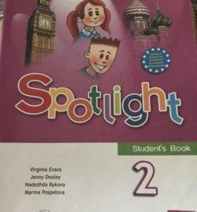 Учебник английского 2кл