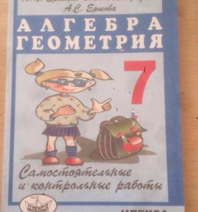 Ершова 7 коасс