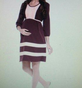 Платье для беременных,46 размер