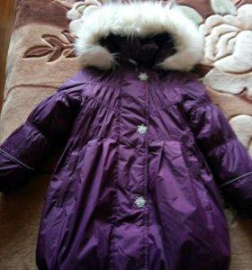 Зимнее пальто Керри