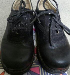 ботинки р 27