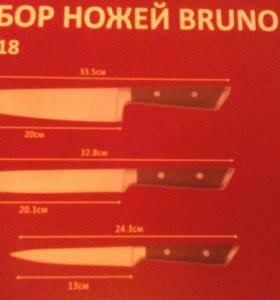Подарочный набор ножей Bruno