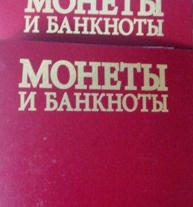 Коллекция изд. DeAgostini