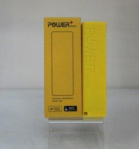Портативная зарядка PowerBank 2600mah