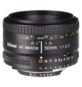 Объектив Nikon Nikkor Lens AF 50mm f/1.8 D