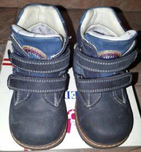 Кожаные ботинки р.21