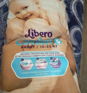 Подгузники Либеро комфорт 50шт