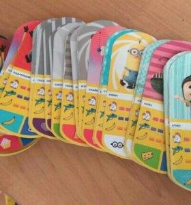 Игровые карточки (миньоны)