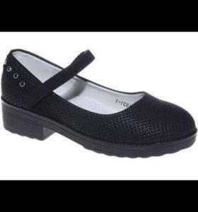 Туфли школьные детские новые