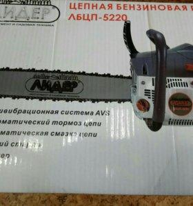 Бензопила Лидер лбцп-5220