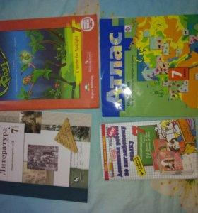 Учебники 7 класс