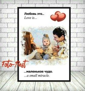 Постер с вашим фото в стиле «Love is...»