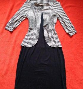 Новое платье, 44-46