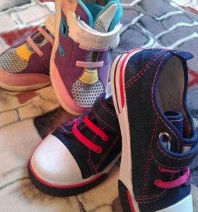 Кеды для девочки+кроссовки