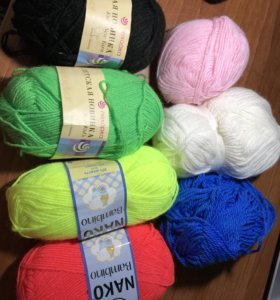 Клубки для вязания