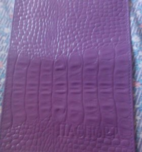 Обложка для паспорта в наличии 2