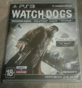 WATCH DOGS на PS3