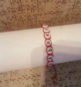 Браслет красная нить handmade Milk prod.