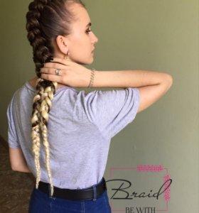 Брейды, косы, плетение с канекалоном