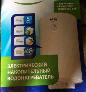 Электрических накопительный водонагреватель