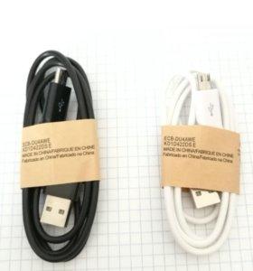 Кабели micro USB