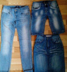 Джинсы, юбка, шорты джинсовые 40 р-р