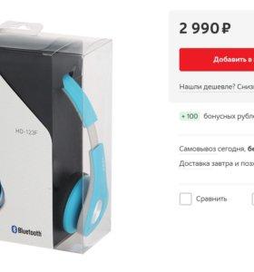 Наушники Bluetooth Akai HD-123F