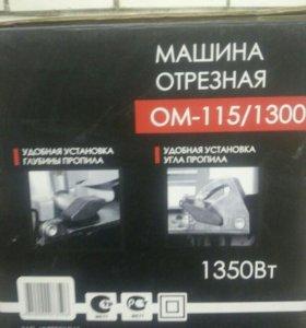 Машина отрезная, штроборез Интерскол ОМ-115/1300