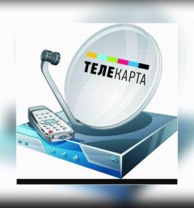 Антенна телекарта