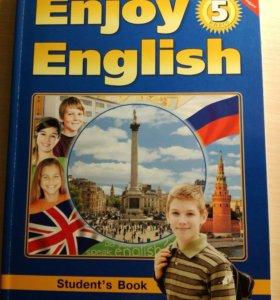 Учебник по английскому за 5 класс