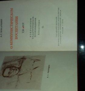 букинистическая книга