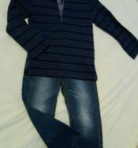 Джинсы и рубашка