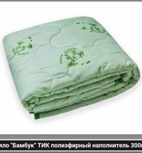 Одеяла 2х спальные от 1360 до 1820 руб скидка 10%