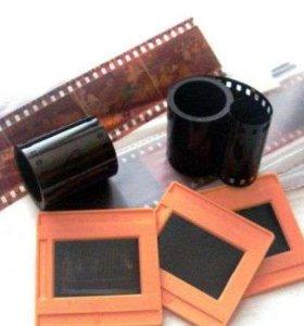 Оцифровка видеокассет и фото плёнок