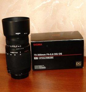 Sigma 70-300 mm объектив (Nikon)