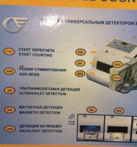 Машинка для счёта денег с детектором