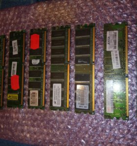 DDR 2,5 Гб