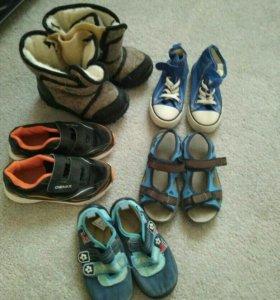 Обувь для мальчика пакетом