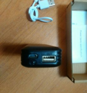 Портативные зарядное устройство длятелефона 4000мА
