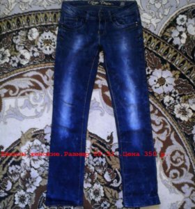 Джинсы женские,размер 28