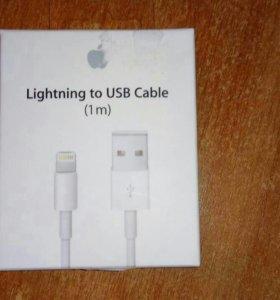 НОВЫЙ Lightning usb , для Phone 5,5s,6,6s,7,7s.