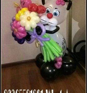 Кошка с букетом из воздушных шаров