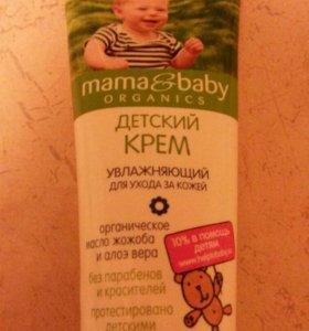 """Крем детский """"Mama&baby"""" ( новый)"""