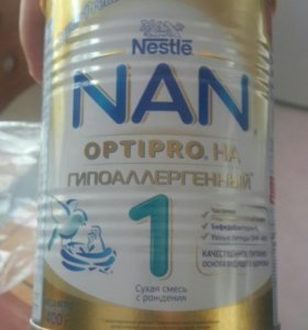 Нан гипоаллерген