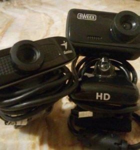 Веб камеры (2 шт.)