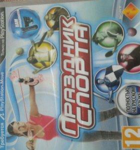 Праздник Спорта на PS3