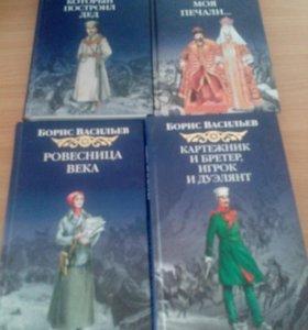 4 книги Борис Васильев
