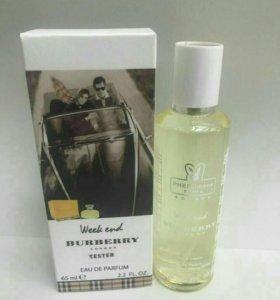 Мини парфюмы женские с феромонами